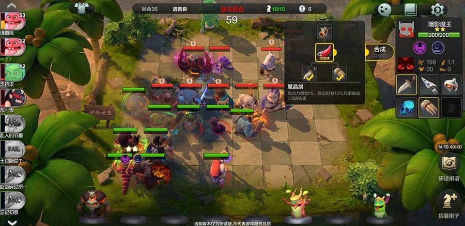 Auto Chess Mobile